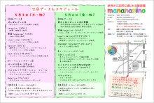 $★Laut Style★   ~ なんとなく日記 ~