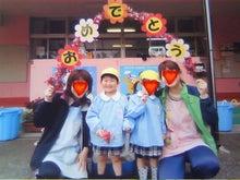 葵と一緒♪-TS3P08600001.jpg