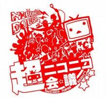 アイドルマスター公式ブログ-niconico-chokaigi_logo