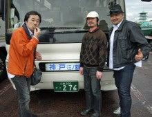 Weblog of RockTbn-広島から神戸へ