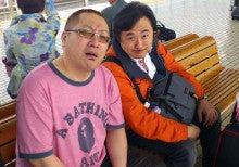 Weblog of RockTbn-親分子分!?
