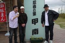Weblog of RockTbn-甲南SA 名古屋へ
