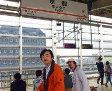 Weblog of RockTbn-京都から広島へ