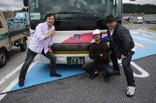 Weblog of RockTbn-高速バスto naga¥goya