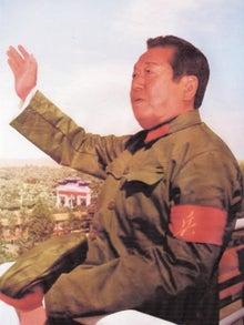 $日本人の進路-人民開放軍野選軍司令官小沢一郎
