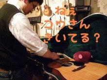 音処きしん【一期一音】-76