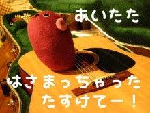 音処きしん【一期一音】-75