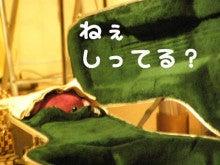 音処きしん【一期一音】-70
