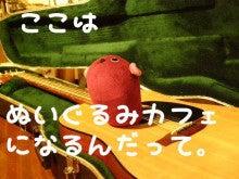 音処きしん【一期一音】-74