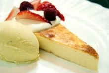 食べて飲んで観て読んだコト+レストラン・カザマ-チーズのフラン