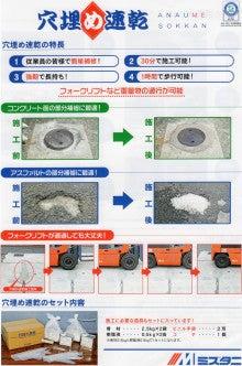 おうち塗り替え相談.jp