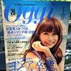 『ヨンア☆Oggi卒業』^〜^♪の画像