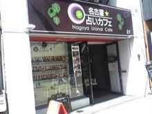 はづきのブログ-Image423.jpg