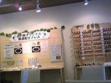 はづきのブログ-Image426.jpg