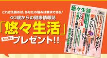 有松パソコン教室のブログ-1