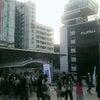 『横須賀でも街頭演説&ビラ配り』。の画像
