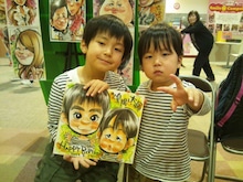 タミ帳BLOG -tamichou.com--120428_190242_ed.jpg
