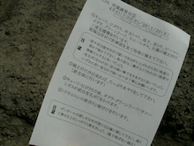 復興支援NGO 『心援隊』 Re:Birth JAPAN!
