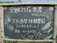 $復興支援NGO 『心援隊』 Re:Birth JAPAN!