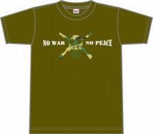 壱張羅ブログ-No WAR, No PEACE