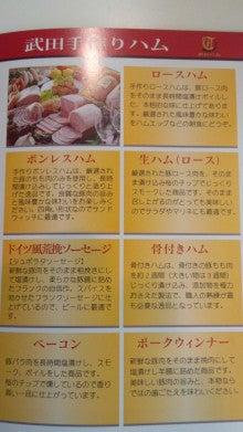 渡辺美奈代オフィシャルブログ「Minayo Land」powered byアメブロ-DCIM1545.JPG