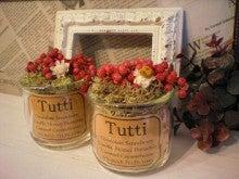 $handmade-shop Tuttiのブログ