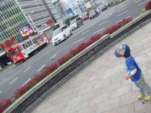 ☆★あやぱんのHAPPY☆HAPPY★life-DSCF3684.jpg