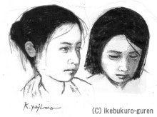 西条道彦の連載ブログ小説「池袋ぐれんの恋」-恭子と桃子