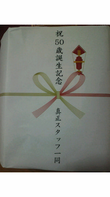 山下正人 オフィシャルブログ 「~絆~」 Powered by Ameba-2012042917100000.jpg