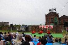 $■まるごと博物館た~い! NPO法人大牟田・荒尾炭鉱のまちファンクラブ ブログ-フラ