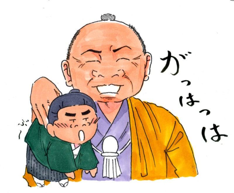 ☆平岡円四郎 | しぶさわの人生