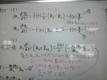 相対座標、重心座標の運動方程式   理系編入、大学受験お助け人さんのブログ