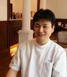 $院長^^のブログ中国医学講座