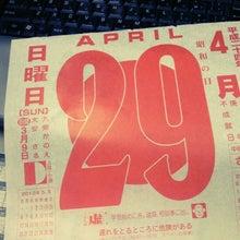 キトツキ  :  つぶやき-largo_20120430085022.jpg