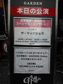 銀座Bar ZEPマスターの独り言-DVC00242.jpg