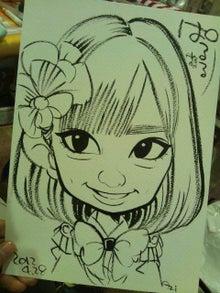 タミ帳BLOG -tamichou.com--120428_182529_ed.jpg
