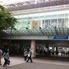 成城学園駅前1分に個別指導塾ネクシス設立の画像