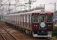 FreightTrein sarumiti-阪急嵐山臨時