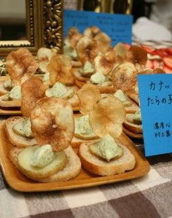 塚本有紀のおいしいもの大好き!