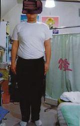 ギックリ腰 姿勢の矯正 腰痛 肩こり/ 痛みと疲労を解消する@「大船駅」南口徒歩7分の漢方経絡整体院