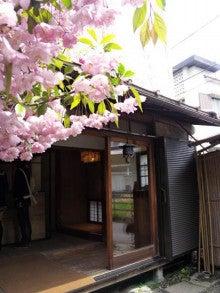♪電車山カフェblog♪-DSC_0978.JPG
