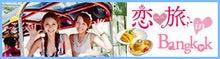 御秒奈々オフィシャルブログ「ごびょうまえ。」Powered by Ameba