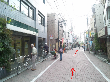 阿佐ヶ谷 美容室 Behome [ベホマ] のブログ