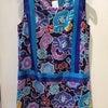 SPORTMAX・CODE プリントチュニック★奈良・ファッションセレクトショップ★ラレーヌの画像