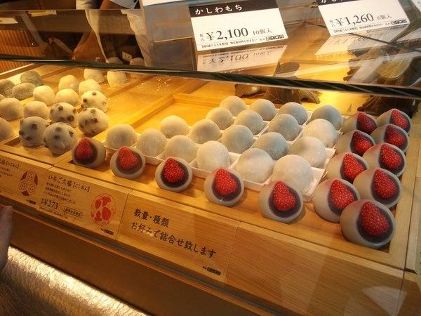 銀座あけぼのの苺大福|Carinana日記
