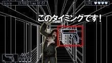 クロヒョウ2 龍が如く 阿修羅編のブログ-20120502_002