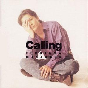 24歳の福山雅治さん Callingの記事より