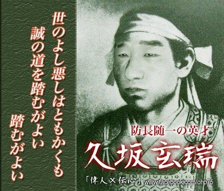 $福岡のウェブテレビ「ふくおかビックリTV」でプロモーション映像制作&動画配信