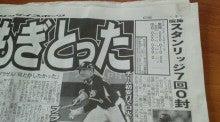 ダンカンオフィシャルブログ 半世紀の反省記 Powered by Ameba-2012050309320000.jpg