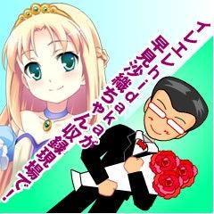 $ヒメ日記-hidaka
